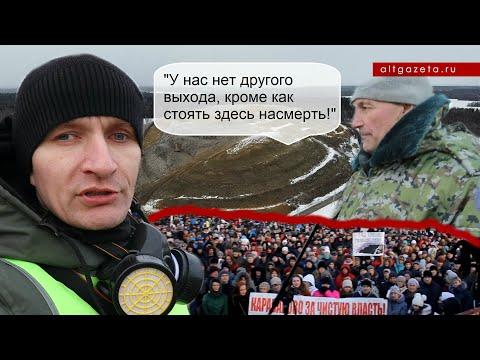 Настоящие герои десятый день блокируют въезд на свалку для мусора из Москвы!