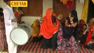 Download lagu Rasrang Bandi - Rang Ras Bananadi - Rani Rangeeli, Rekha - Rajasthani - Chetak Cassettes