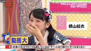 AKB48 #Team8 #横山結衣 の動揺。 #山田菜々美 からの強烈な一手で、津軽弁の疑惑。 #中野郁海 #本田仁美 #小栗有以 #坂口渚沙 #小田えりな.