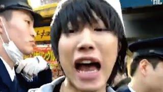 【しんやっちょ】警察の横暴! いきすぎた職質の実態「ノーカット全編」(ツイキャス) thumbnail