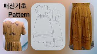패턴여왕223 패션기초 여름 주름 원피스