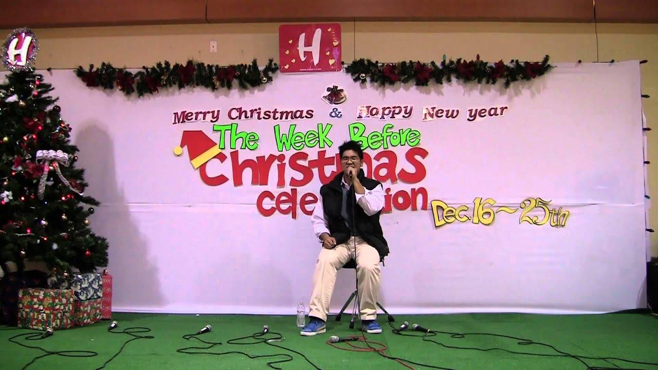 joey kang inhyung doll lee jihoon 111217 h mart christmas - H Mart Christmas Hours