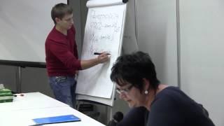 Презентация Система стирки УНИВЕР 99