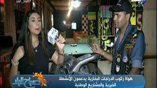 إكرامي فاروق مصر بها اكثر من 30 ألف بايكرز في مصر