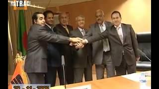 Projet urée ammoniac de mers el hadjaj signature de la cloture financiere