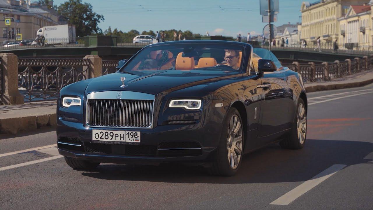 Типовая тачка успешного блогера. Rolls-Royce Dawn за 36 миллионов.