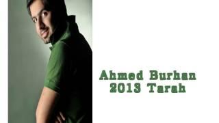 2013   أحمد برهان   تاره تاره
