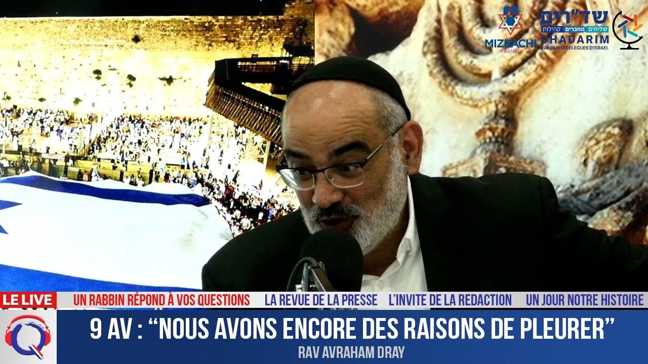 Les règles de Tisha Beav - Un rabbin répond à vos questions#32