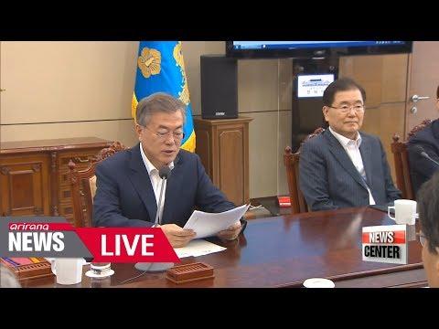"[LIVE/NEWSCENTER] S. Korean president calls Korea, U.S. FTA revision talks ""job well done"""