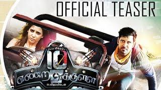 10 endrathukulla official teaser vikram samantha d imman review lehren tamil