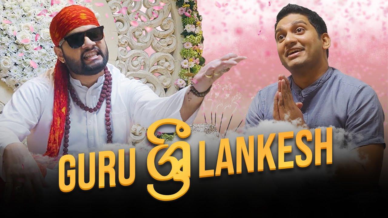 Guru ශ්රී Lankesh - Gehan Blok & Dino Corera