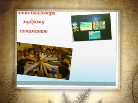 Сообщество взаимопомощи учителей Pedsovetsu интернет