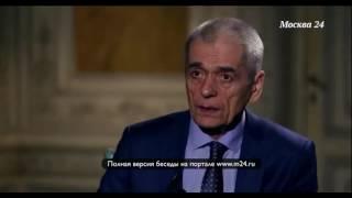 Геннадий Онищенко: «Дудаев умный человек»