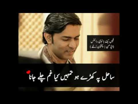 Best Ptv song Ptv home ost song 
