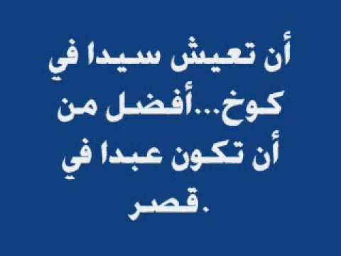 اللهم ارزقنا الصدق ب القول والعمل - صفحة 7 Hqdefault