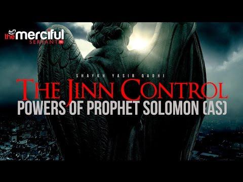 The Jinn Control Powers of Prophet Suleiman (AS)