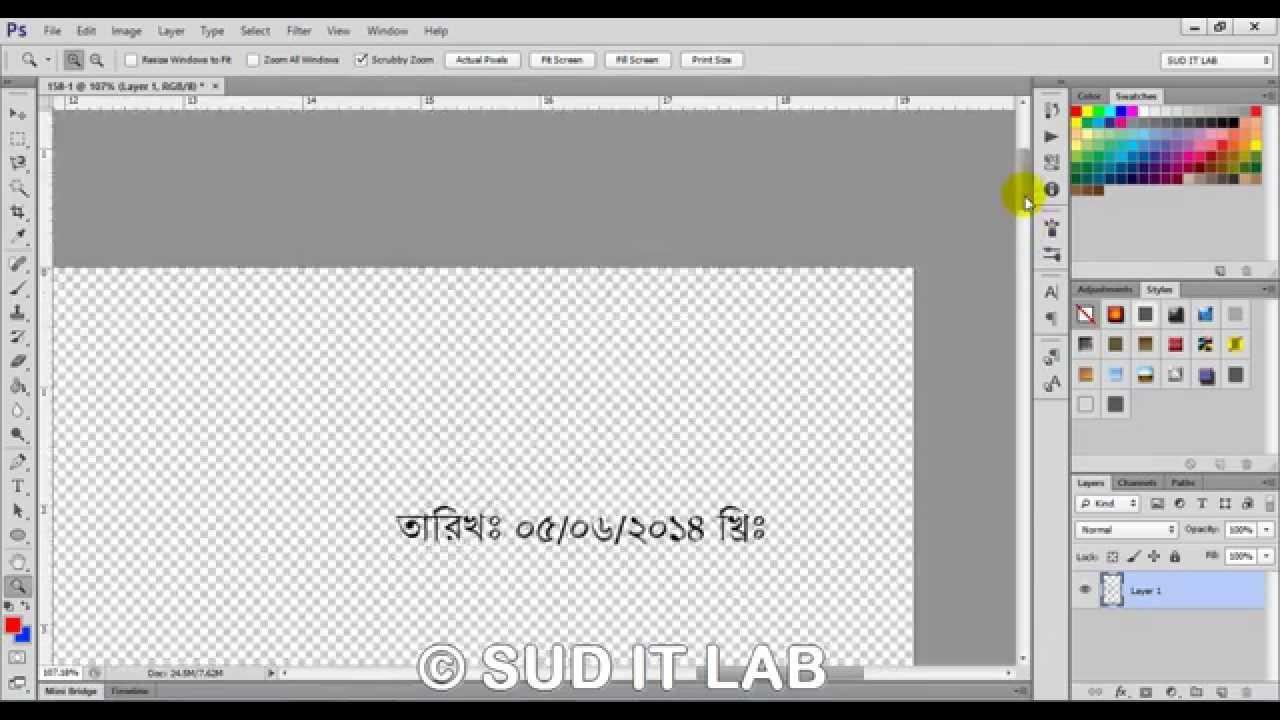 How do edit a pdf file in photoshop bangla tutorial youtube baditri Choice Image
