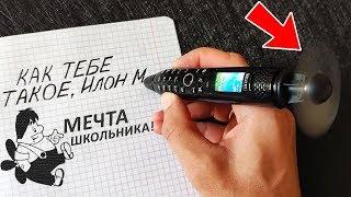 Это финиш! РУЧКА + ТЕЛЕФОН + ВЕНТИЛЯТОР с КАМЕРОЙ: Servo K08