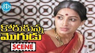 Korukunna Mogudu Movie Scenes - Lakshmi Fires On Geetha's Parents || Shoban Babu || Jayasudha