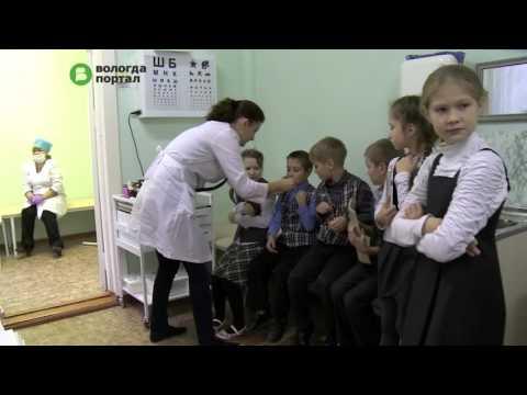 С 25 января в Вологде вводятся ограничительные мероприятия по гриппу и ОРВИ