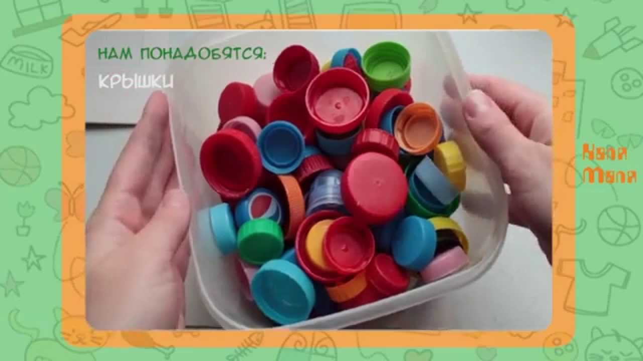 изделия из пластиковых пробок своими руками фото