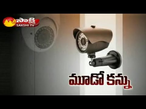CCTV Cameras to Help Fight Crime || Sakshi Special - Watch Exclusive