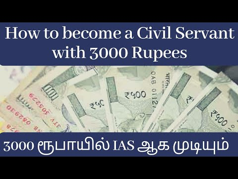 How to become Civil Servant with just 3000 rupees