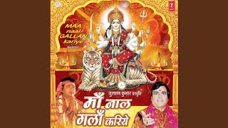 Tera Sona Maa Darbar Hove