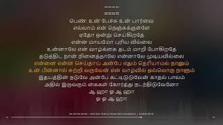 Vaa Vaa Vaa Vennila | Aambala | Hiphop Tamizha | synchronized tamil lyrics song