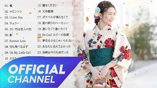 懐かしい歌謡曲 高音質 年代順 1961〜2008 Best Japanese Enka Songs 1961〜2008 Vol.07 #90