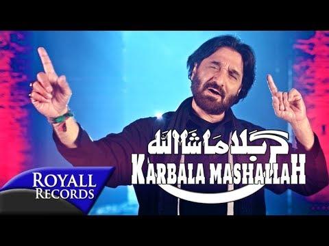 nadeem-sarwar-|-karbala-mashallah-|-2017-/-1439