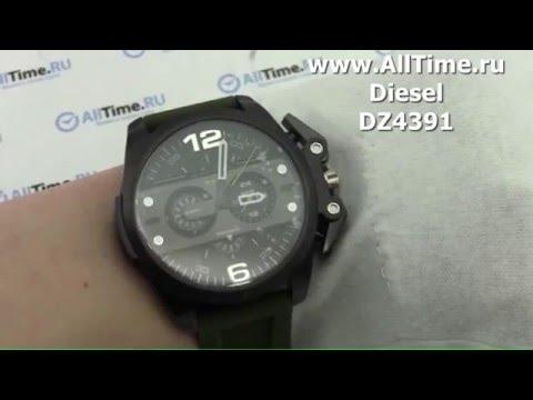 Обзор. Мужские наручные часы Diesel DZ4391 с хронографом