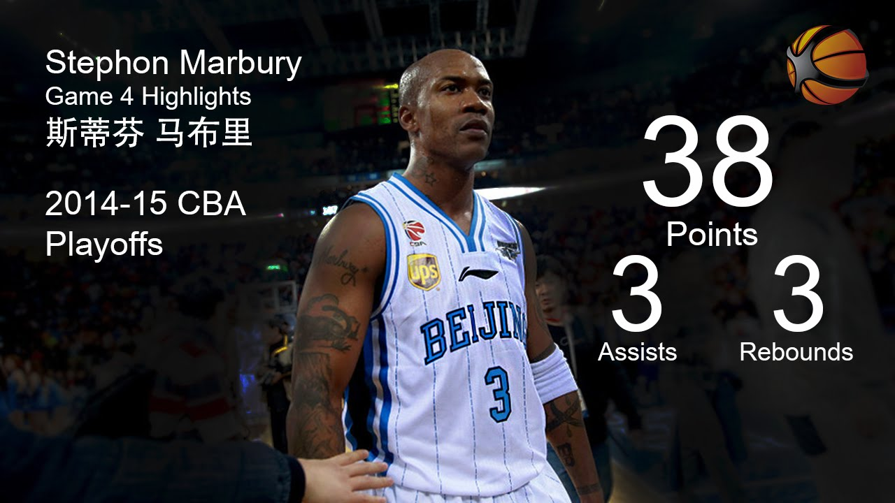Stephon Marbury 38 Points CBA Semi Finals Game 4