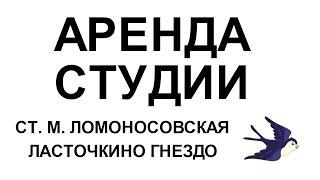 Шашимов. Снять Сдать квартиру с евро ремонтом СПб