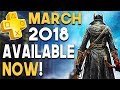 PS PLUS March 2018 Games AVAILABLE NOW and GREAT PlayStation Store Sales!