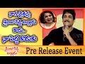 Hero Nagarjuna Super Hilarious Speech @ Sailaja Reddy Alludu Pre Release Event | TV5 News