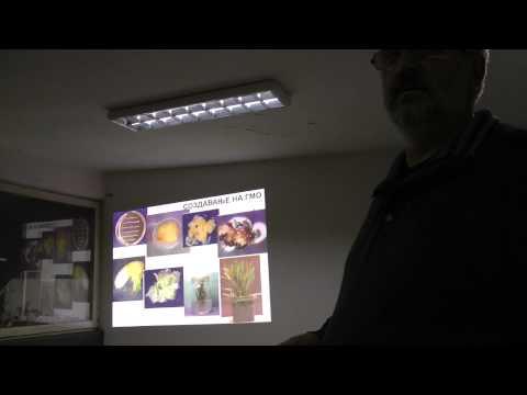 Tribina za GMO, 26 11 2013 Dr Slagjana Velkov 1 Del