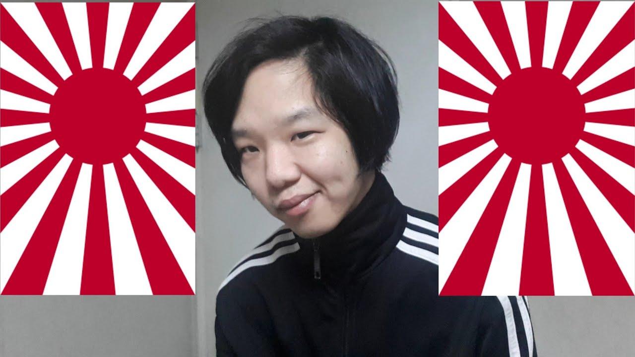 욱일기가 전범기라고?(Japanese Pride)