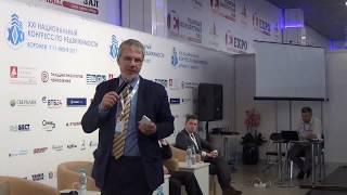 Антон Селезнев | Франшиза как стандарт качества обучения | Конгресс РГР | Воронеж-2017 | Спикеры