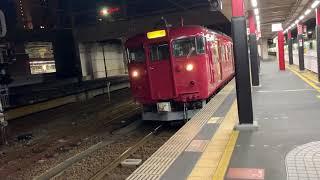 (列車発車)廃止目前415系七尾色