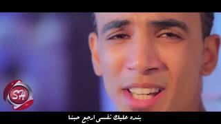 الاغنية دى لكل واحد حبيبته اتخلت عنه ( بنده عليك - زياد الاهلاوى ) 2019 على شعبيات