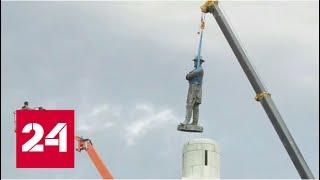 Снос памятников в США: чем и кому не угодила история