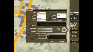ARMA 2 Редактор Серия 1 - Знакомство
