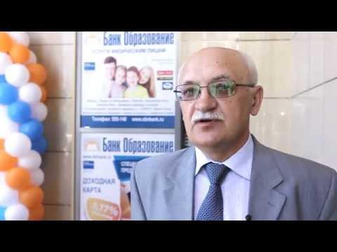 Торжественное открытие офиса Банка Образование в г.Липецк