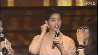 160521 송중기 무한팬미팅 Song Joong Ki Wuhan Fan Meeting full 宋仲基武汉粉丝见面会