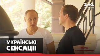 Скрытая болезнь Путина и его самая страшная тайна: о чем молчат в Кремле