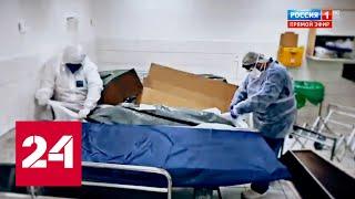 ❗ Разведка США узнала об эпидемии в Ухане еще в ноябре. 60 минут от 09.04.20