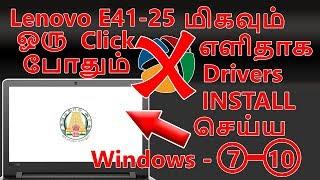 How to fix driver faiuld error in lenovo error videos