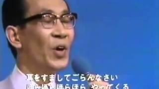 岡本敦郎 - あこがれの郵便馬車