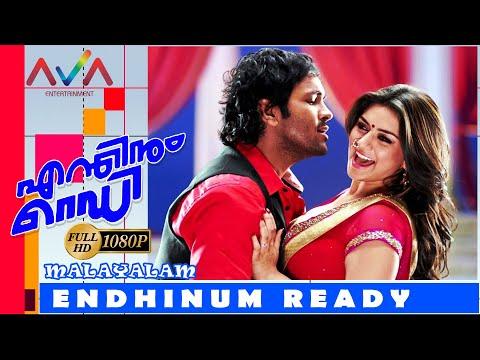 Endhinum Ready Malayalam Full Movie | Vishnu Manchu | Hansika | 24 Frames Factory